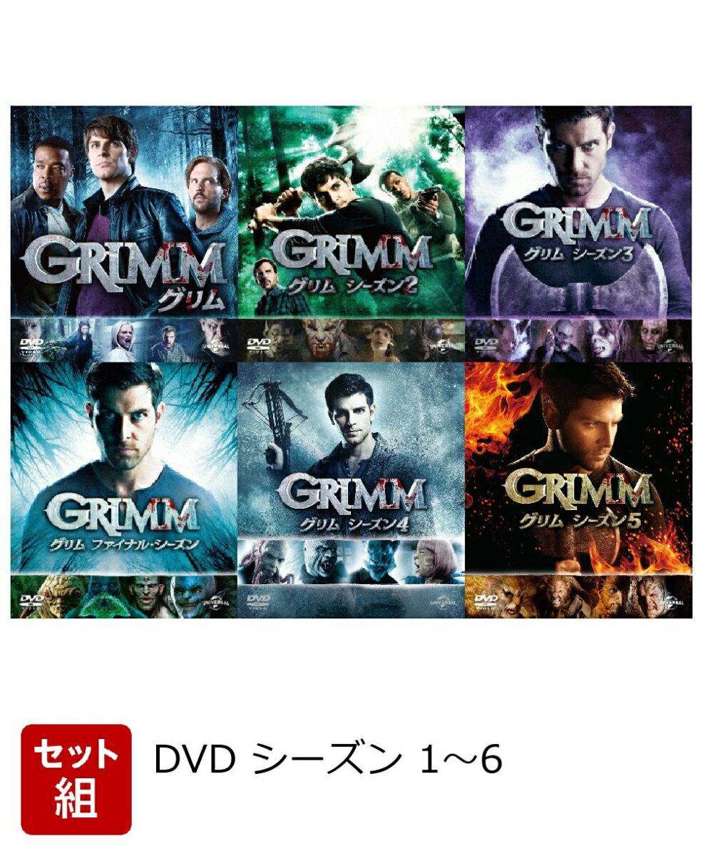 【セット組】GRIMM/グリム バリューパック シーズン 1〜6