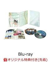 【楽天ブックス限定先着特典】ダンジョンに出会いを求めるのは間違っているだろうかIII OVA<初回仕様版>(2枚組)【Blu-ray】(A5クリア・アートカード)
