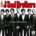 【特典付き】J Soul Brothers(CD+DVD)