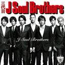 三代目J Soul Brothers(さんだいめ ジェイ・ソウル・ブラザーズ)のカラオケ人気曲ランキング第5位 「次の時代へ」を収録したアルバム「J Soul Brothers」のジャケット写真。
