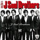 J Soul Brothers(CD+DVD)