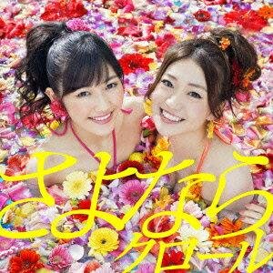 【送料無料】タイトル未定(TypeI初回限定盤 CD+DVD) [ AKB48 ]
