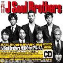 J Soul Brothers [ 三代目 J Soul Brothers ]