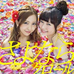 【送料無料】タイトル未定(TypeII 初回限定盤 CD+DVD) [ AKB48 ]