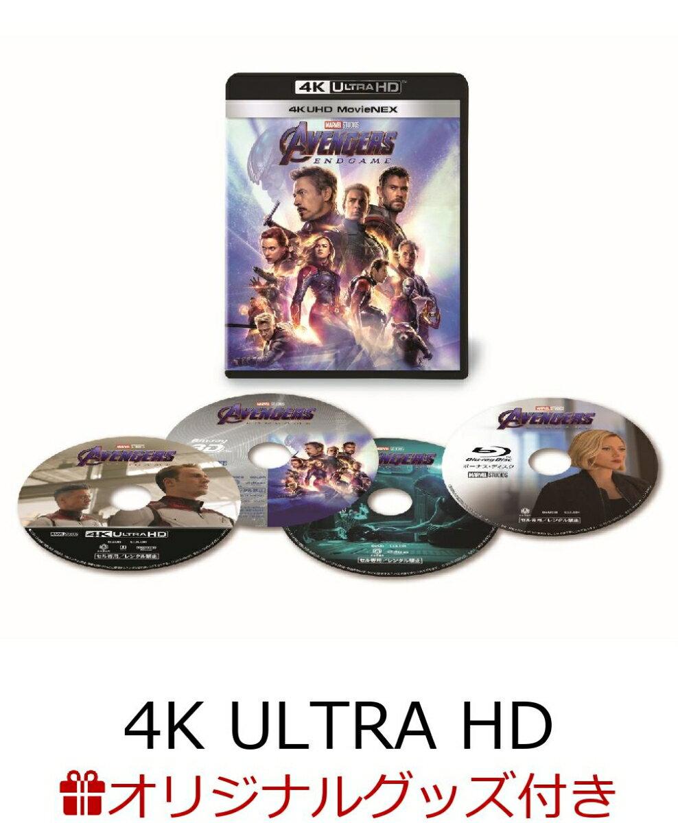 【楽天ブックス限定】アベンジャーズ/エンドゲーム 4K UHD MovieNEX【4K ULTRA HD】+コレクターズカード+オリジナルカラビナ