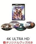 【楽天ブックス限定グッズ】アベンジャーズ/エンドゲーム 4K UHD MovieNEX【4K ULTRA HD】(コレクターズカード+オリジナルカラビナ)