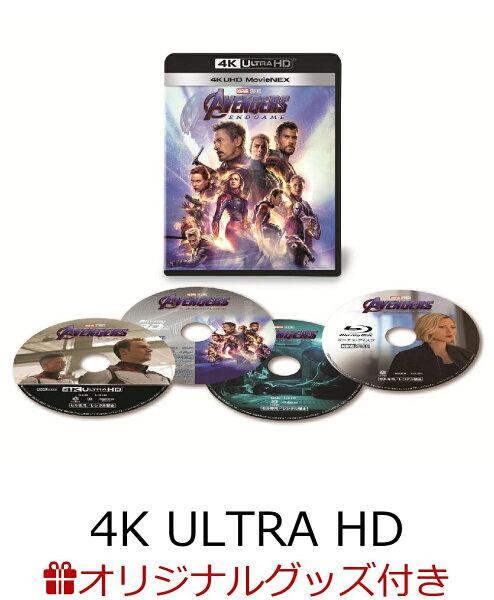 ブックス グッズ アベンジャーズ/エンドゲーム4KUHDMovieNEX 4KULTRAHD (コレクターズカード+オリジナル
