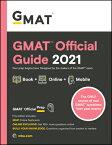 GMAT Official Guide 2021, Book + Online Question Bank GMAT OFF GD 2021 BK + ONLINE Q [ Gmac (Graduate Management Admission Coun ]