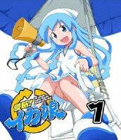 侵略!イカ娘 1【Blu-ray】