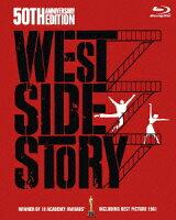 ウエスト・サイド物語 製作50周年記念版ブルーレイ・コレクターズBOX【Blu-ray】