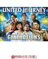 【先着特典】GENERATIONS LIVE TOUR 2018 UNITED JOURNEY(オリジナルステッカー付き)