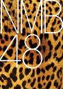 【楽天ブックス限定先着特典】恋なんかNo thank you! (完全生産限定盤 CD+DVD+16Pブックレット+つやぷるリップ「さよならPINK」交換券付き) (生写真(ゆきつんカメラVer.)) [ NMB48 ]・・・