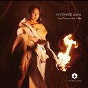 Four Elements Vol.2: Fire [ 小菅優 ]