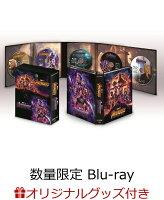 【楽天ブックス限定】アベンジャーズ/エンドゲーム&インフィニティ・ウォー MovieNEXセット(数量限定)【Blu-ray】+コレクターズカード2種+オリジナルカラビナ