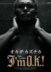 【楽天ブックスならいつでも送料無料】オカダ・カズチカ 〜I'm O.K.!〜 [ オカダ・カズチカ ]