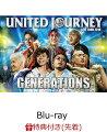 【先着特典】GENERATIONS LIVE TOUR 2018 UNITED JOURNEY(オリジナルステッカー付き)【Blu-ray】