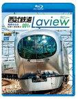 西武鉄道 001系 Laview 特急ちちぶ 池袋~西武秩父【Blu-ray】 [ (鉄道) ]