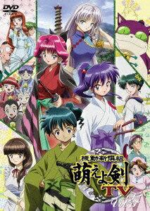 機動新撰組 萌えよ剣 TV Vol.零 (ゼロ)画像
