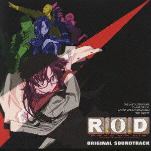 R.O.D オリジナル・サウンドトラック画像