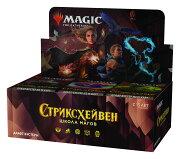 マジック:ザ・ギャザリング ストリクスヘイヴン:魔法学院 ドラフト・ブースター ロシア語版 【36パック入りBOX】