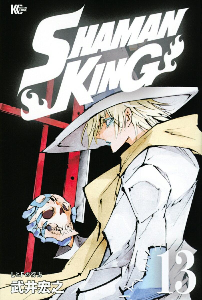 コミック, その他 SHAMAN KING13 KC