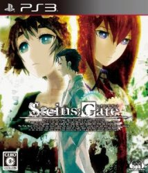 STEINS;GATE PS3版