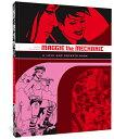 Maggie the Mechanic LOVE & ROCKETS V MAGGIE THE (Love & Rockets) [ Jaime Hernandez ]