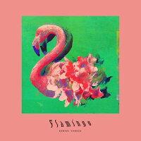 Flamingo / TEENAGE RIOT (初回限定フラミンゴ盤 CD+おまけDVD+スマホリング)