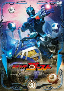 Kamen Rider ghost episode 1 VOLUME 2
