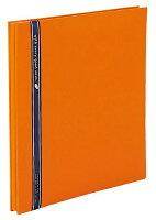 セキセイ アルバム フリー ハーパーハウス ミニフリーアルバム 黒台紙 20ページ 布 オレンジ XP-1001