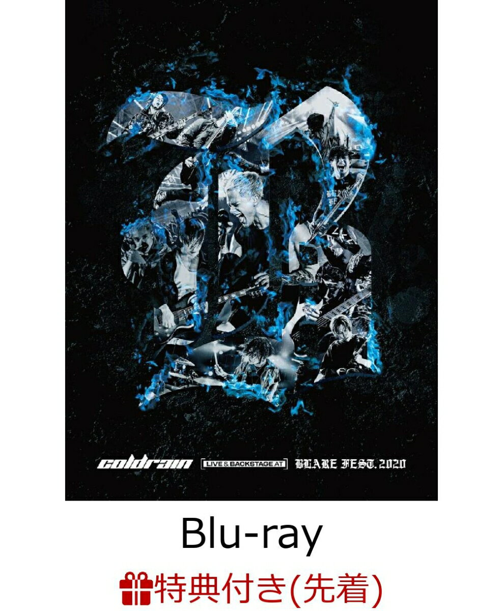 ミュージック, その他 coldrain - LIVE BACKSTAGE AT BLARE FEST.2020Blu-rayBlu-ray(B2( ver.)) coldrain