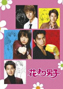 【楽天ブックスならいつでも送料無料】花より男子 DVD-BOX [ 井上真央 ]