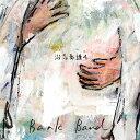 【先着特典】【楽天ブックス限定 配送パック(ポスト投函サイズ)】沿志奏逢 4(ステッカー) [ Bank Band ]