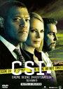 CSI:科学捜査班 シーズン9 コンプリートDVD BOX-2 [ ウィリアム・ピーターセン ]