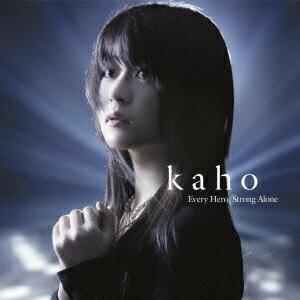 【送料無料】【CDポイント5倍対象商品】Every Hero/Strong Alone [ kaho ]