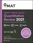 GMAT Official Guide Quantitative Review 2021, Book + Online Question Bank GMAT OFF GD QUANTITATIVE REVIE [ Gmac (Graduate Management Admission Coun ]