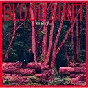 【先着特典】BLOOD SHIFT (浅井健一本人デザインステッカー Type.C付き) [ 浅井健一 ]
