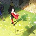 フレスベルグの少女~風花雪月~ (初回限定盤 CD+DVD) [ Caro ]
