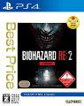BIOHAZARD RE:2 Z Version Best Priceの画像