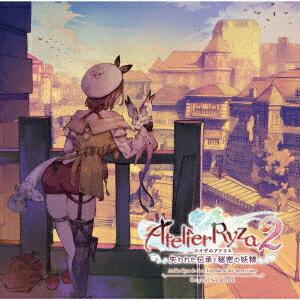 ライザのアトリエ2 〜失われた伝承と秘密の妖精〜 オリジナルサウンドトラック