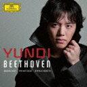 ベートーヴェン:3大ピアノ ソナタ集 <悲愴><月光><熱情>(CD+DVD) [ ユンディ・リ ]