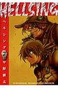 HELLSING(7) (ヤングキングコミックス) [ 平野耕太 ]