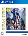 Devil May Cry 5 Best Price (デビル メイ クライ 5)の画像