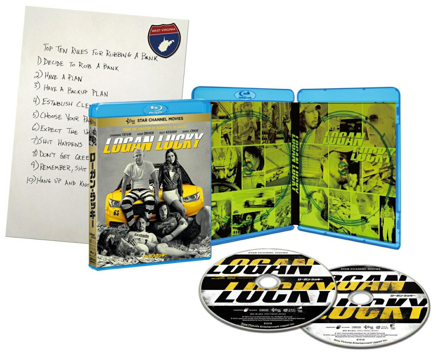 ローガン・ラッキー ブルーレイ & DVDセット(初回生産限定)【Blu-ray】