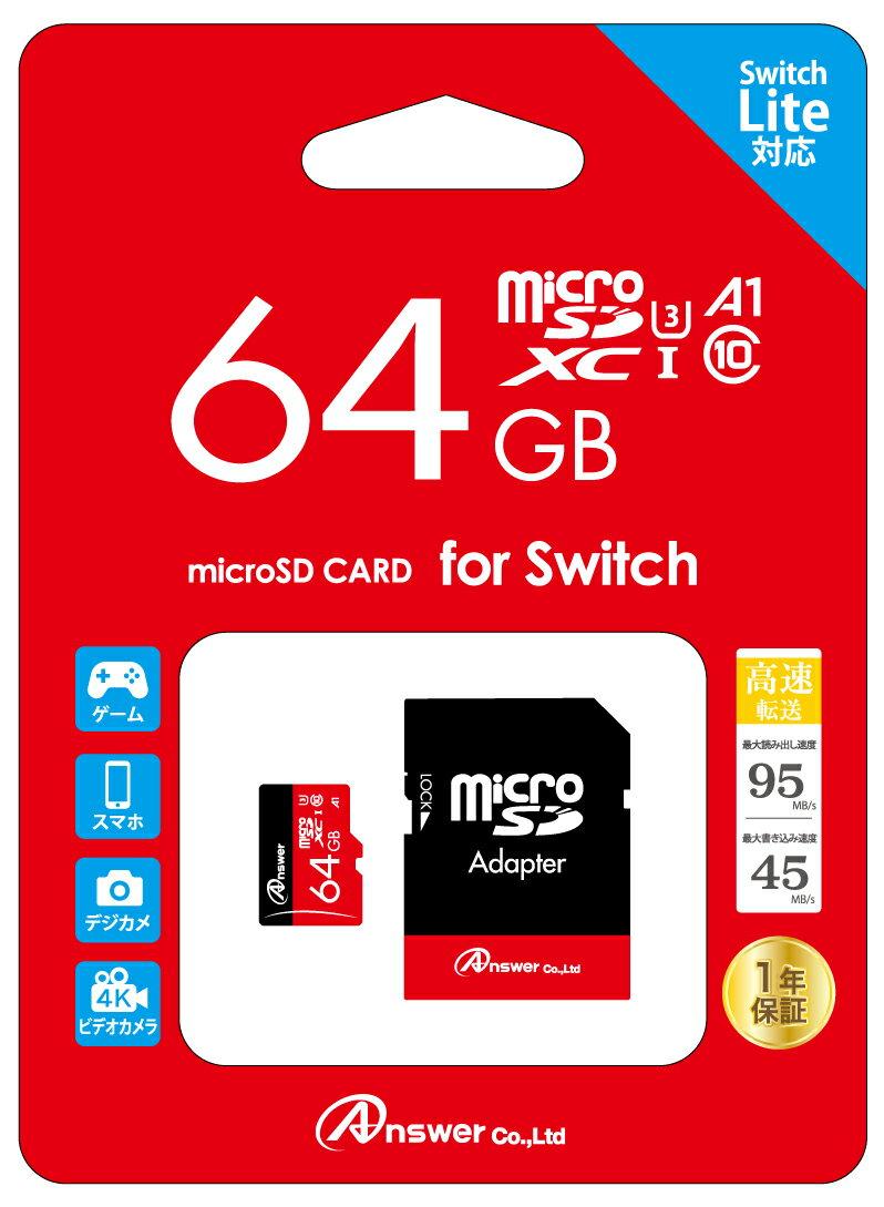 MicroSDXC64GB(SDカードアダプター付き)