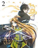 異世界チート魔術師 Vol.2【Blu-ray】