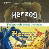 Technosoft Music Collection -HERZOG & HERZOG ZWEI-