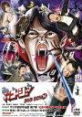 やりすぎコージー DVD BOX14 [ 今田耕司 ]