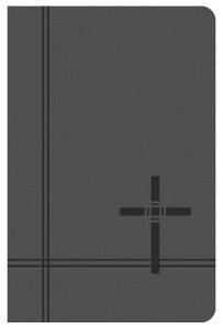 Deluxe Gift & Award Bible-KJV B-KJ-BAR GRY (King James Bible) [ Barbour Publishing ]