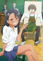 TVアニメ「イジらないで、長瀞さん」 第2巻【Blu-ray】